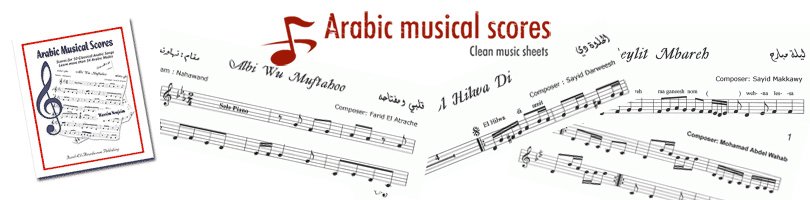 Arabic music scores - Sheet music