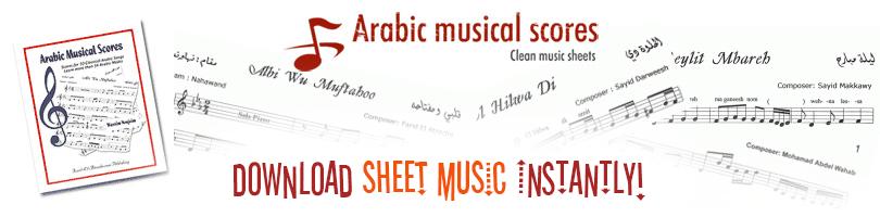 Arabic music scores - Download Sheet music