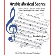 Arabic Musical Scores Book - Scores for 50 Classical Arabic Songs - Maqamat