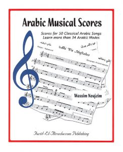 Arabic Musical Scores book