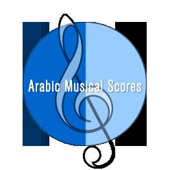 Arabic Musical Scores - Clean music sheet