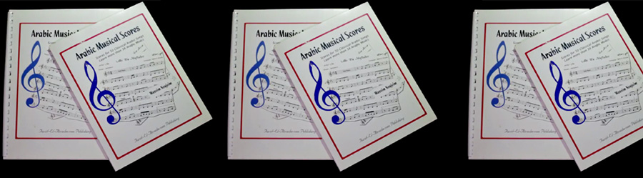 Arabic Musical Scores Book Video Presentation