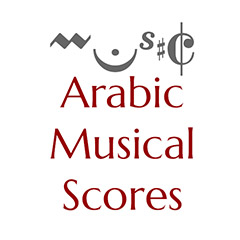 arabic songs without music free download