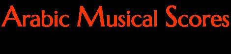Arabic Musical Scores