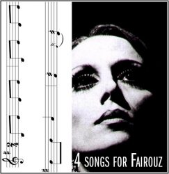 4 Sheet Music Song Files for Fairouz