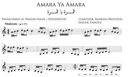 Amara ya Amara Fairouz