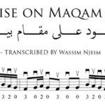 Oud exercise on Maqam Bayati - تمرين عود على مقام البياتي - Leçon de Oud