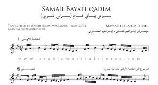 Samaii Arabi Qadim - Sama3i Bayat