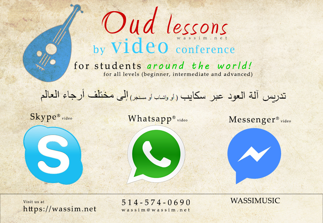 Online Oud lessons over skype