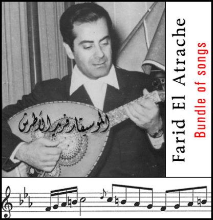 Farid El Atrache's sheet music