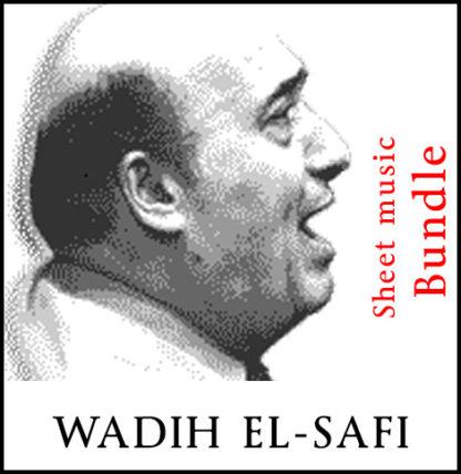 Wadih El Safi sheet music