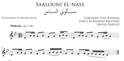Saaloui el nass by Fairouz