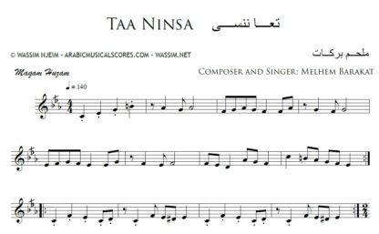 Taa Ninsa - Melhem Barakat