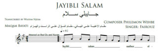 Sheet music of Jayibli Salam by Fairouz