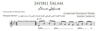 Sheet music of Jayibli Salam by Fairouz
