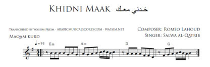 Sheet music of Khidni Maak by Salwa el Qatrib
